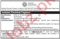 Nishat Chunian Lahore Jobs 2019 For Electrical Engineer 2019 Job