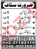 ZA Traders Lahore Jobs for Manager Admin & Accountant