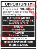 Textbook Writer, Editor & Trainer Jobs 2019 in Lahore
