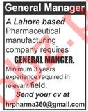 General Manager Jobs 2019 in Lahore