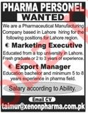 Xenon Pharmaceuticals Lahore Jobs for Export Manager