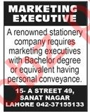 Marketing Executive Jobs 2019 in Lahore