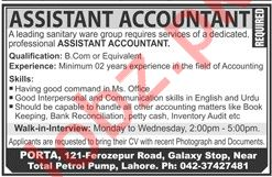 Assistant Accountant Jobs 2019 in Lahore