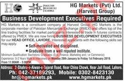 HG Markets Lahore Jobs 2019 Business Development Executive