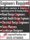 Road Design Engineer & Public Health Design Engineer Jobs