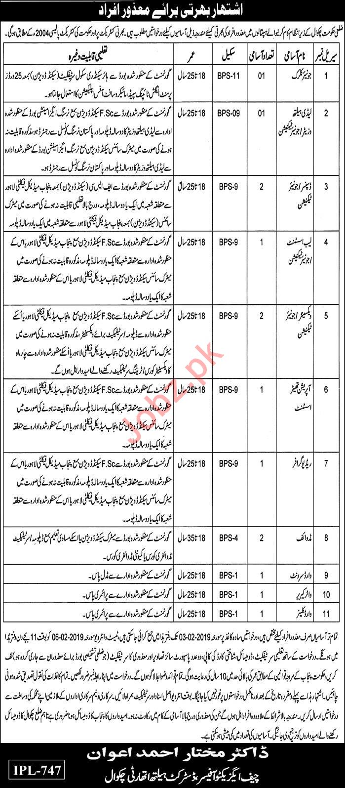 District Health Authority Jobs 2019 in Chakwal