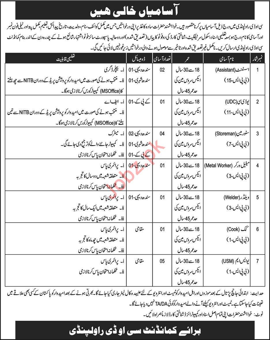 Pak Army Central Ordnance Depot COD Rawalpindi Jobs 2019