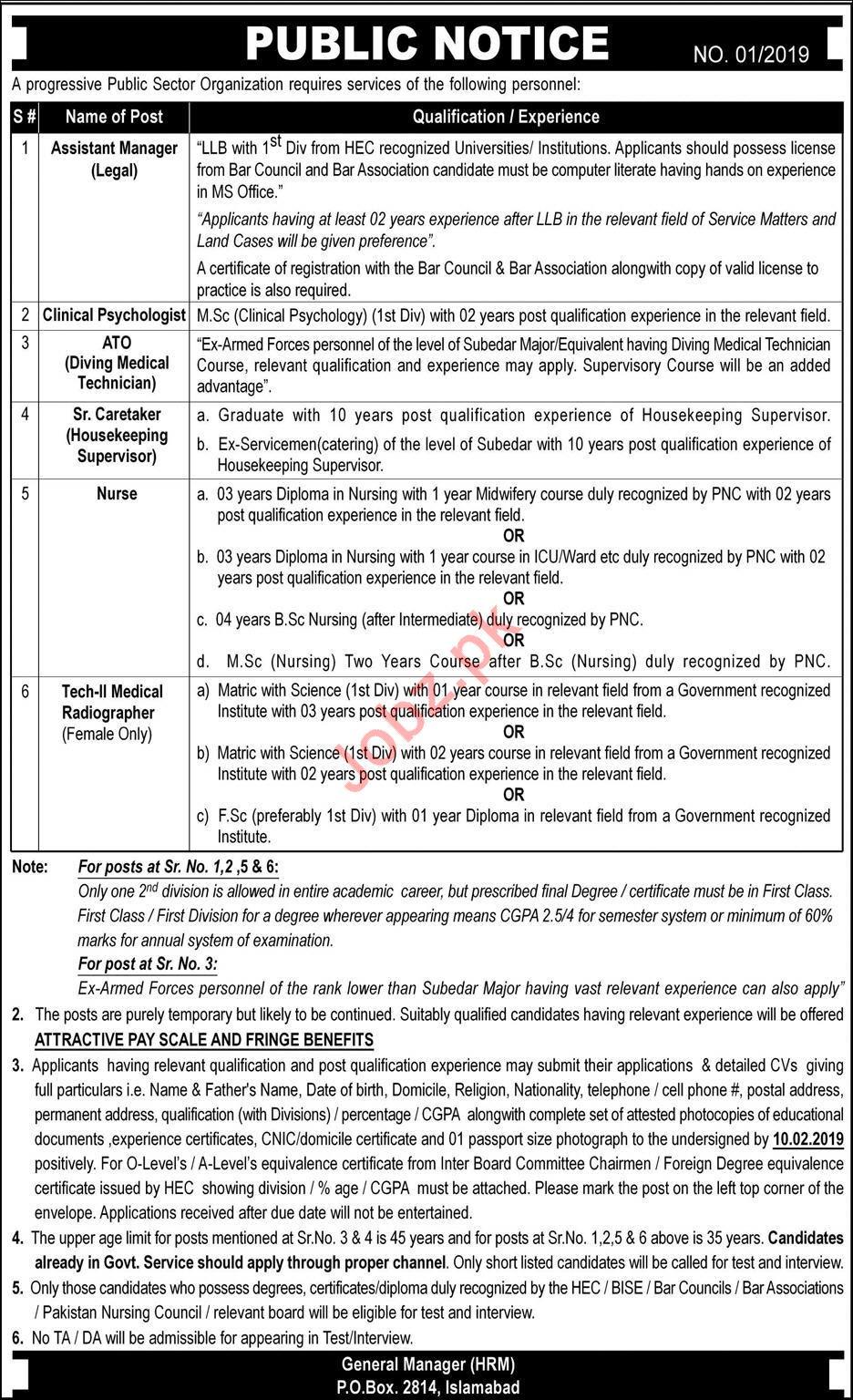 NESCOM Jobs 2019 in Islamabad 2019 Job Advertisement Pakistan
