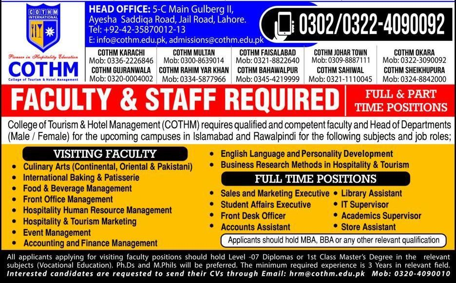 College of Tourism & Hotel Management COTHM Jobs 2019