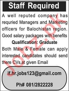 Managers & Marketing Officers Jobs in Quetta Balochistan
