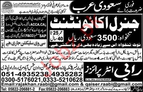 General Accountant Job 2019 in Saudi Arabia