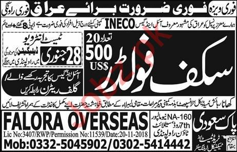 INECO Oil & Gas Company Job 2019 in Iraq 2019 Job