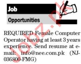 Computer Operator Job For Karachi