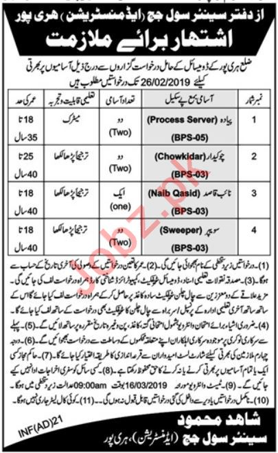 Senior Civil Judge Office Haripur KPK Jobs 2019