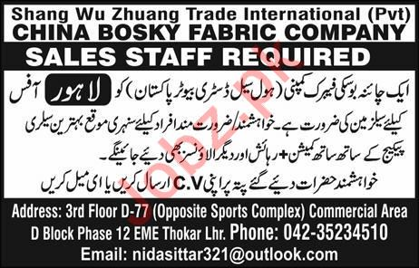 China Bosky Fabric Company Salesman Job 2019