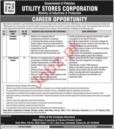 Utility Stores Corporation Jobs For Islamabad