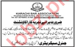 Karachi Bar Association Accountant Job in Karachi