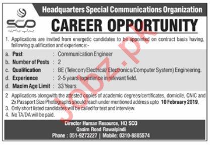Special Communications Organization SCO Jobs in Rawalpindi