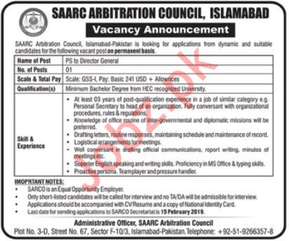 SAARC Arbitration Council Job For Personal Secretary