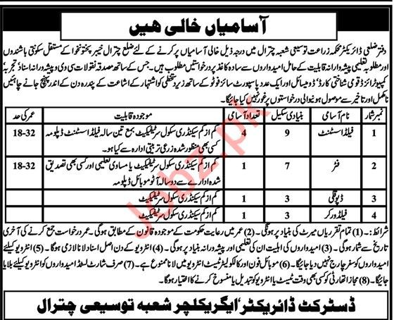 Agriculture Department Jobs 2019 in Chitral KPK