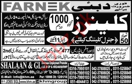 Farnek Company Jobs 2019 in Dubai UAE