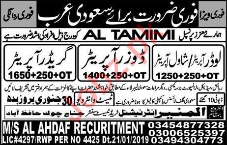 Al Tamimi Company Jobs 2019 in Saudi Arabia