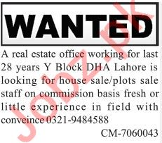 Real Estate Company Jobs For Sales in Lahore