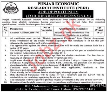 Punjab Economic Research Institute PERI Job in Lahore