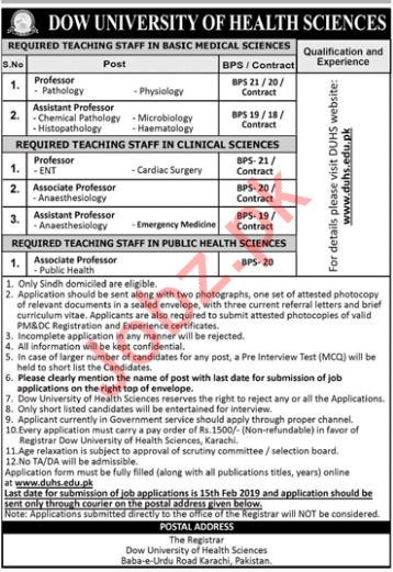 Dow University of Health and Sciences DUHS Teaching Jobs