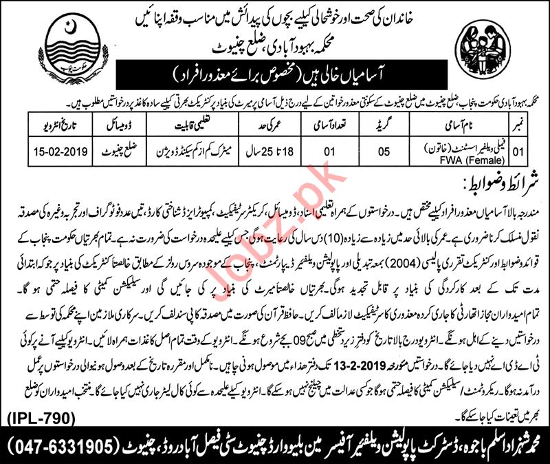 Population Welfare Department PWD Job in Chiniot