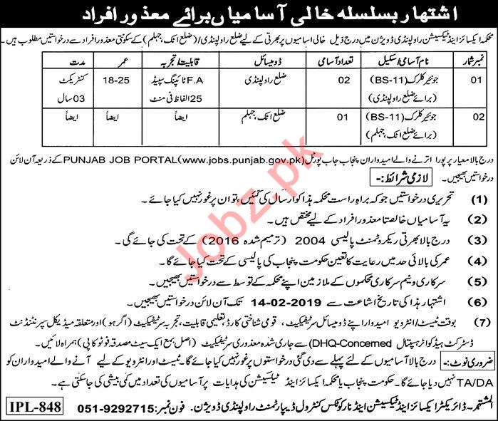Excise and Taxation Department Rawalpindi Clerk Jobs 2019