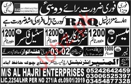 RAQ Contracting Company LLC Labors Jobs For UAE