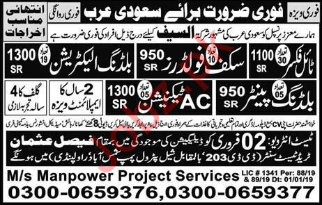 El Seif Group Construction Jobs 2019 For Saudi Arabia