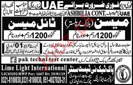 Ashbilia Construction Company Labors Jobs 2019 For UAE