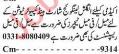 Teachers & Receptionist Jobs For Academy in Quetta