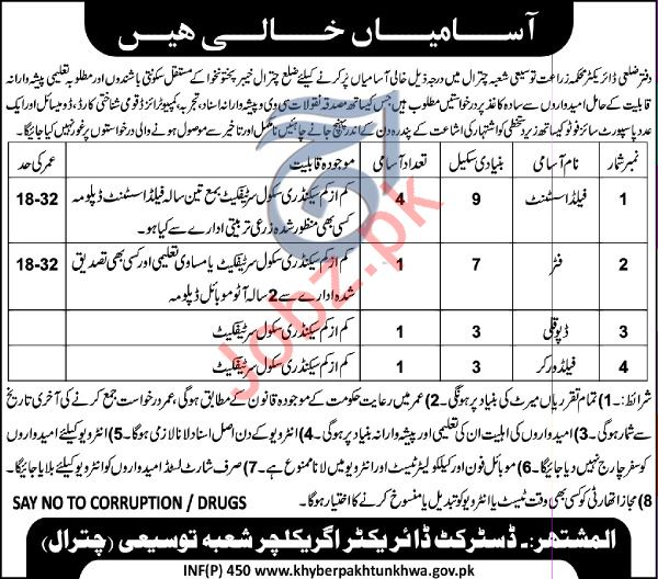 Agriculture Department Jobs in Chitral KPK