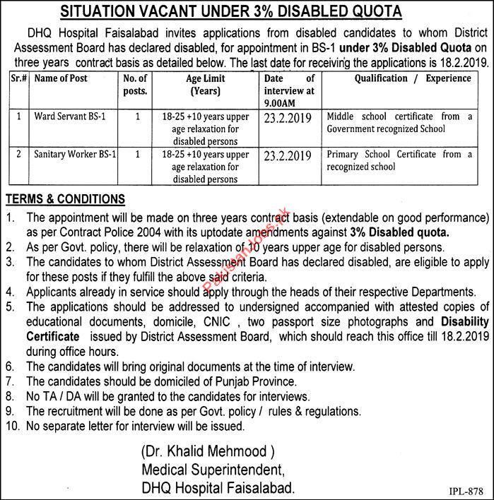 Ward Servant Jobs in DHQ Hospital