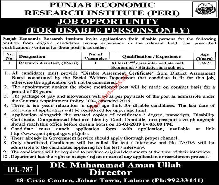Punjab Economic Research Institute PERI Research Jobs 2019