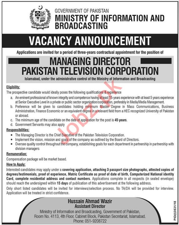 Ministry of Information & Broadcasting Islamabad Jobs 2019