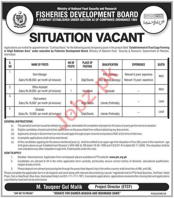 Fisheries Development Board FDB Gilgit Baltistan Jobs 2019