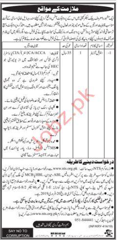 Internal Auditor Jobs in Public Sector Organization