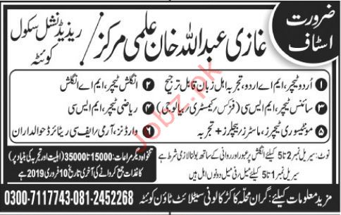 Ghazi Abdullah Khan Residential School Teaching Staff Jobs