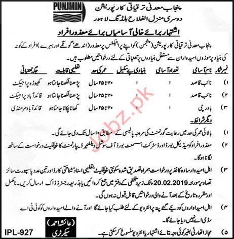 Naib Qasid Jobs in Punjab Mineral Development Corporation