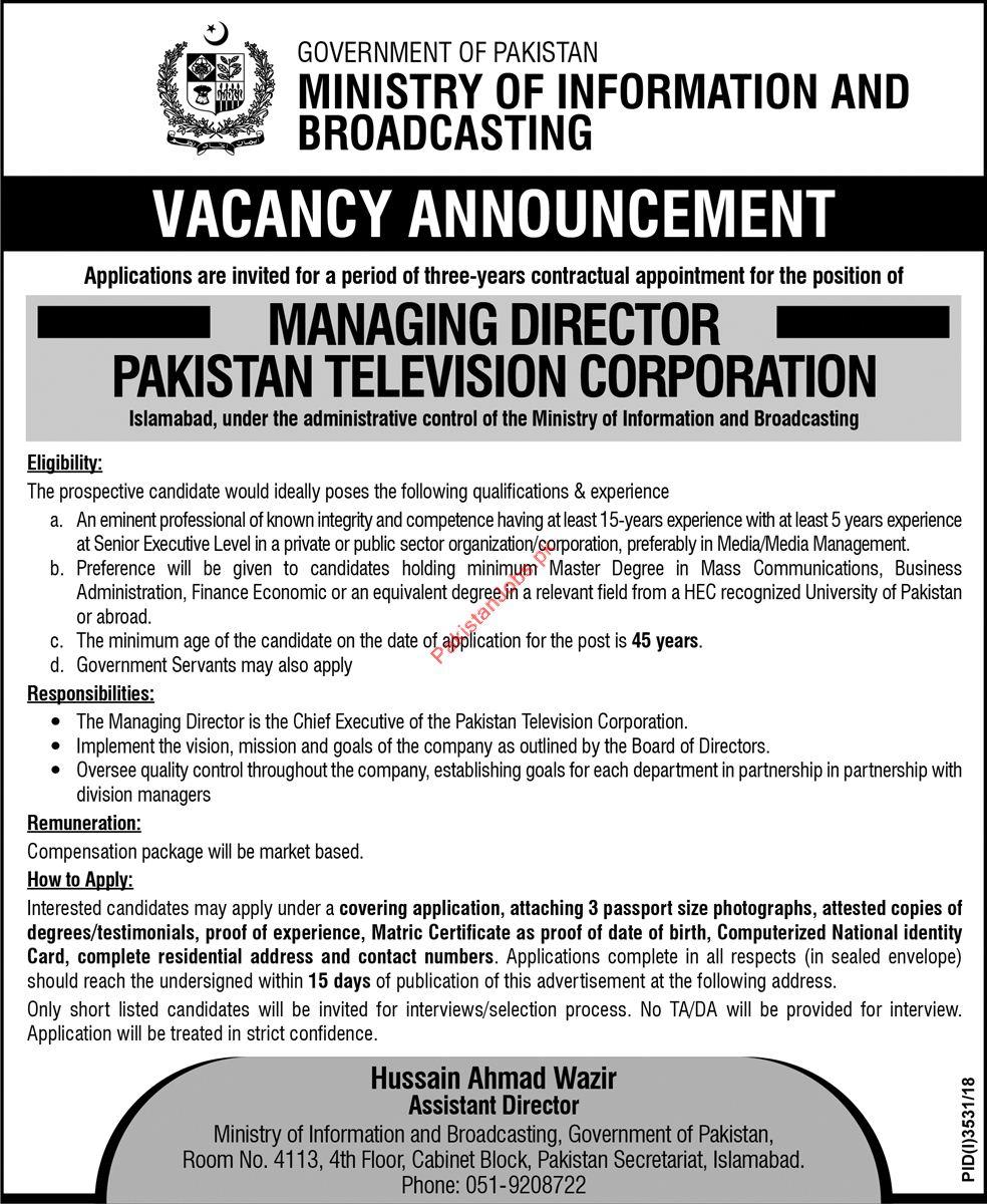 Pakistan Television Corporation PTV Managing Director Jobs