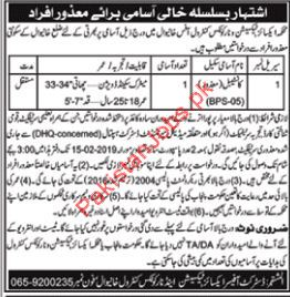 Excise & Taxation Department Excise Constable Jobs 2019