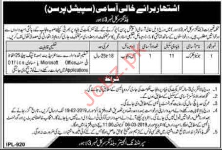 Junior Clerk jobs in Construction & Buildings Circle