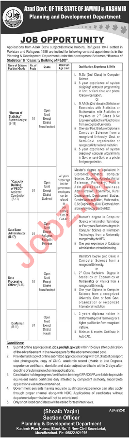Planning and Development Department Jobs 2019