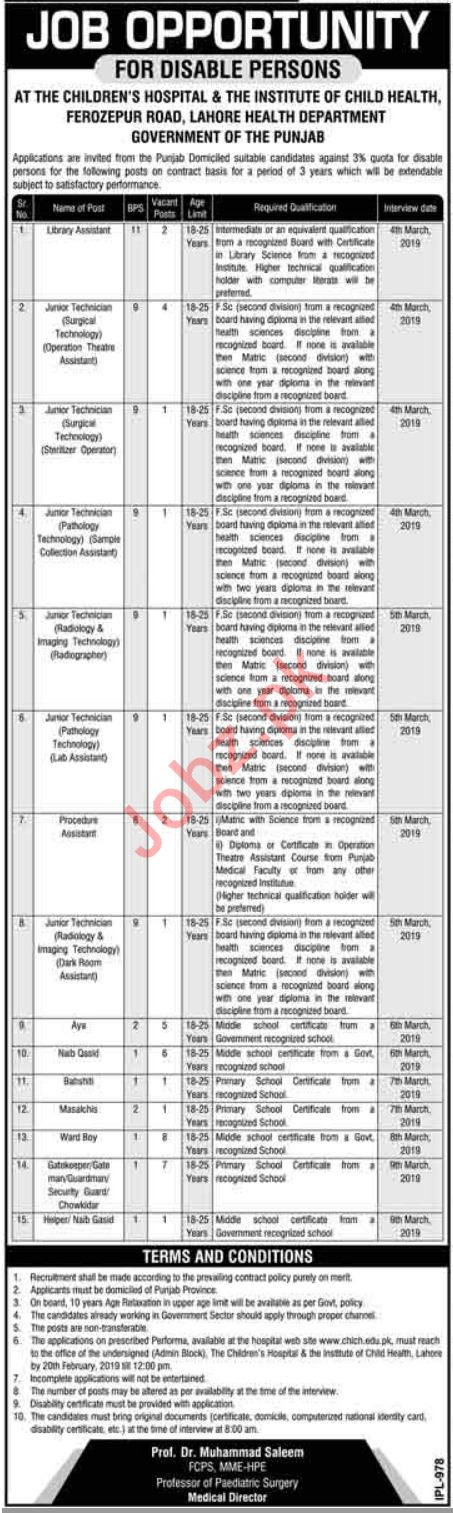 Children Hospital Lahore Jobs 2019 for Technicians