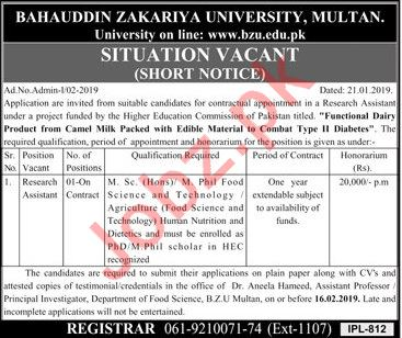 Bahauddin Zakariya University BZU Job In Multan