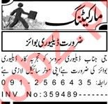 Delivery Boys Jobs 2019 in Peshawar KPK